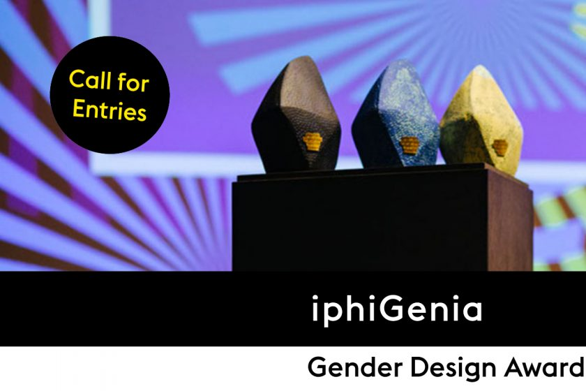 iphi 2019 call for entries
